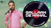 New Punjabi Song 2019 | Gallan De Mahal | K Deep & Razia Khan | Japas Music