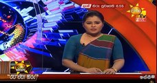 Hiru 7 O' Clock Sinhala News - 03rd June 2019