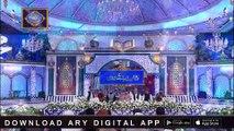 Shan-e-Laylat al-Qadr   Mahfil e Naat   4th June 2019
