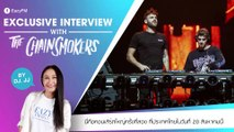 Eazy FM EXCLUSIVE INTERVIEW | The Chainsmoker