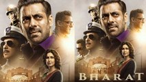 Bharat: 5 reason to watch Salman Khan-Khatrina Kaif Film | FilmiBeat