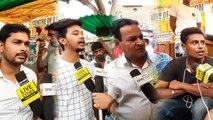 Modi Cabinet में Nitish Kumar की JDU को नो एंट्री पर क्या बोली Bihar की Public ? | वनइंडिया हिंदी