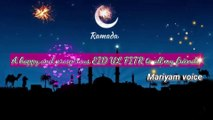 Eid Mubarak WhatsApp Status Video - Eid ul fitr Wishes