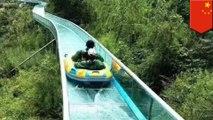 遊園地の滑り台から飛び出し…利用者2人が死亡 中国 - トモニュース