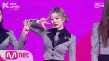 [#KCON2019JAPAN] Unreleased Footage - #TWICE