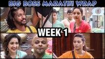 Bigg Boss Marathi 2 | Weekly Wrap | Abhijeet Bichukale, Shivani Surve , Rupali Bhosale
