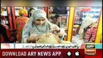 Bulletins ARYNews 1200 4th June 2019