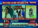 BJP TMC fight: Mamata Banerjee holds protest against LPG price hike against the centre