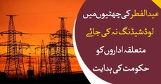 No power load-shedding during Eid holidays countrywide