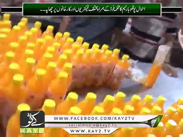 Ahwal E Pothohar | 03-06-2019 | Kay2 Tv