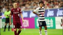 PSG : qui es-tu Takefusa Kubo ?
