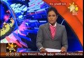 Hiru 9.55pm Sinhala News - 04th June 2019