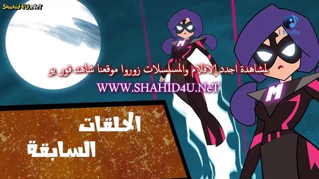 مسلسل سوبر ميرو الحلقة 30 والاخيرة مصري جودة عالية