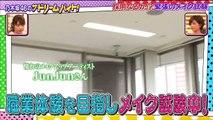 乃木坂46のザ・ドリームバイト!~働き方改革!夢への挑戦!~ #09 - Nogizaka46 no Dream Baito! ~Hatarakikata Kaikaku! Yume he no Chousen!~ #09 (2019-06-04)
