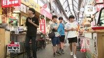 Closer look at Korea's unique shopping culture