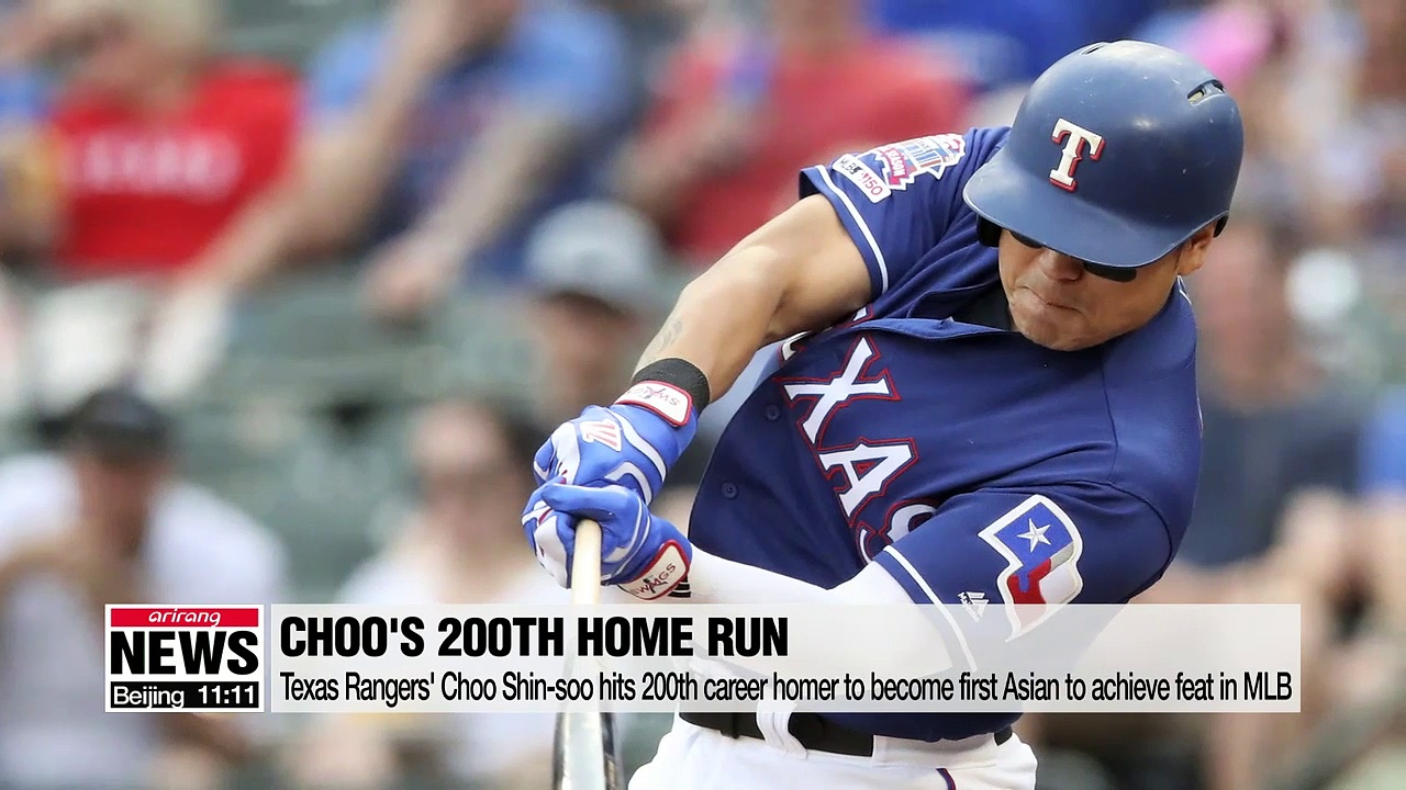 Texas Rangers' Choo Shin-soo hits 200th career homer to become first Asian to achieve feat in MLB