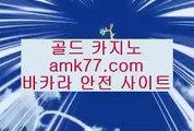 실시간바카라필리핀여행✨카지노여행✨카지노무료여행✨필리핀무료여행✨카지노정킷방✨카지노마발이✨gcgc130.com실시간바카라