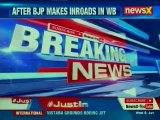 West Bengal: Mamata Banerjee and her nephew slams BJP on Choor Choor remark and Jai Shri Ram row