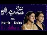 Yeh Rishta Kya Kehlata Hai actors Mohsin Khan and Shivangi Joshi wish Eid Mubarak