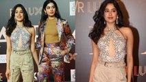 Jhanvi Kapoor looks hot in open dress; Watch Video | FilmiBeat