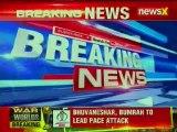 Y. S. Jaganmohan Reddy To Meet PM Narendra Modi On His Tirupati Visit | NewsX