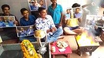 World Cup 2019 India vs South Africa: Virat Kohli के लिए दुआ India की जीत के लिए हवन| वनइंडिया हिंदी