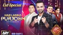 Har Lamha Purjosh | Eid Special | Waseem Badami 5th June 2019