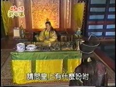 Than Co Dieu Toan Luu Ba On phan 1 tap 8 Huynh Thieu Ky