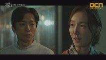 천호진 숨통 쥔 오연아, 김영민 몰래 접선?! #삼자대면