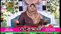 Shan e Eid  | Eid Day 1 | Syeda Nida Naseem Kazmi | ARY QTv