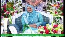 Shan e Eid  | Sehrish Sheikh | Eid Day 1 | ARY Qtv