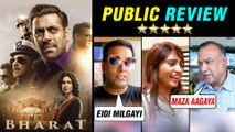 Bharat HONEST Public Review First Day First Show | Salman Khan, Katrina Kaif, Disha Patani