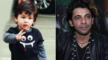 Sunil Grover comments on Kareena Kapoor Khan's son Taimur Ali Khan | FilmiBeat