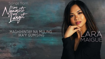 Lara - Tulog Na   Nang Ngumiti Ang Langit (Lyrics)