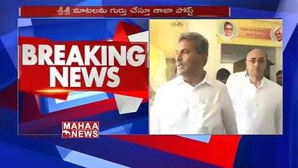 TDP MP Kesineni Refuses Whip Post in Lok Sabha _ MAHAA NEWS