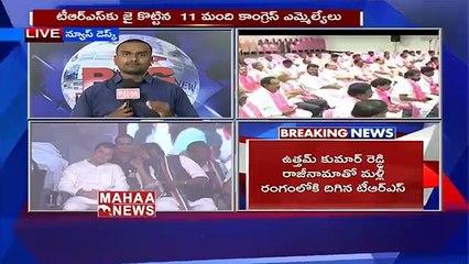 TRS Party Targets Telangana Congress MLA's I MAHAA NEWS