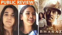 Bharat Public Review | Salman Khan, Katrina Kaif, Disha Patani