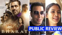 Bharat Public Review