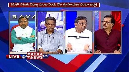 Debate On Situation Of Journalists In AP _#PrimeTimeDebate