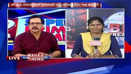 Kesineni Nani Unhappy With TDP High Command Decision _#SuperPrimeTime