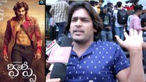 Hippi Public Talk || Karthikeya || Digangana Suryavamshi || Filmibeat Telugu