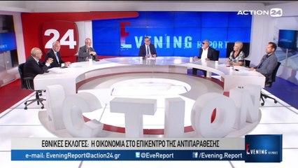 Evening Report 5-6-2019