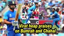 World Cup 2019 | Virat praises Bumrah and Chahal