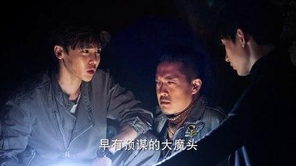 怒海潛沙 秦嶺神樹 第6集