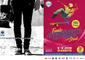 Finale Championnat de France de skate 2019 Street