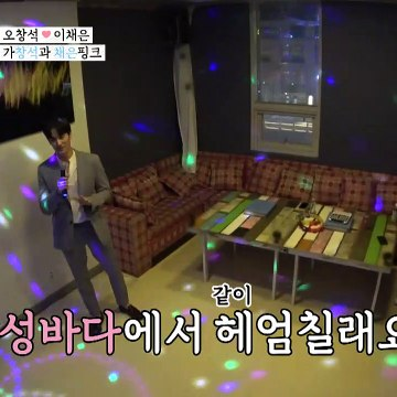알콩달콩♬⧙텔라파시⧘ 주고 받는 가창석♥채은핑크
