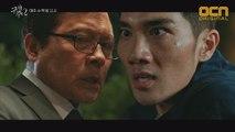 [11화 예고] ′엄태구 사탄마귀설′ 광기에 사로잡힌 월추리