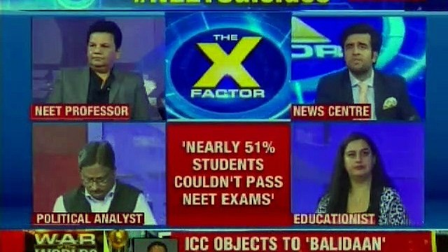 3 Neet Students Committed Suicide In 2019 In Tamil Nadu | The X Factor