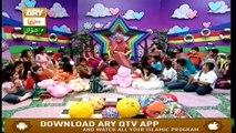 Aao Eid Manayen (Children Show) - Eid Day 2 - Syeda Nida Naseem Kazmi - ARY Qtv