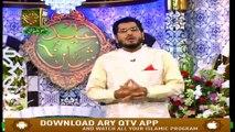 Shan e Eid - Raees Ahmed - Eid Day 2 - ARY Qtv
